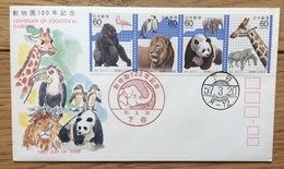 Japan 1982, FDC: Zoological Gardens Animals Lion Panda Gorilla Giraffe - FDC