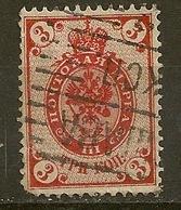YERT - 38 - 1856-1917 Russian Government