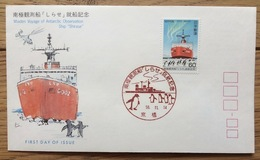 """Japan 1983, FDC: Maiden Voyage Of Antarctic Observation Ship """"Shirase"""" - FDC"""