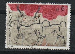Ref: 1373. Grecia. 1973. Cabras Salvajes. - Usados
