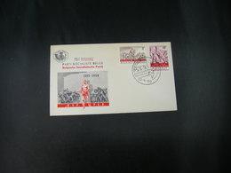 "BELG.1960 1131/1132 FDC (Brux(s):  "" Parti Socialiste Belge (75) Belg.Socialistische Partij  "" - 1951-60"