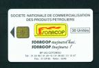 BENIN - Chip Phonecard As Scan - Benin