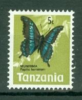 Tanzania: 1973/78   Butterflies   SG158    5c   MNH - Tanzania (1964-...)