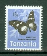 Tanzania: 1973/78   Butterflies   SG160    15c   MNH - Tanzania (1964-...)