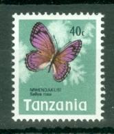 Tanzania: 1973/78   Butterflies   SG163    40c    MNH - Tanzania (1964-...)