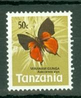 Tanzania: 1973/78   Butterflies   SG164    50c    MNH - Tanzania (1964-...)