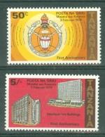 Tanzania: 1979   First Anniv Of Tanzania Posts And Telecommunications Corporation    MNH - Tanzania (1964-...)