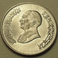 1996 - Jordanie - Jordan - 1416 - 5 PIASTRES, Hussein, KM 54 - Jordanie