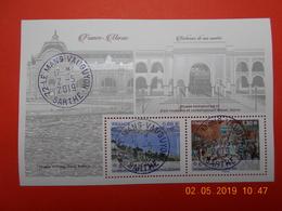 FRANCE 2019   Feuillet  FRANCE- MAROC Richesses De Nos Musées   Beaux Cachets  Ronds Sur Timbres Neufs - France