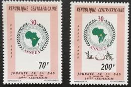 Central African Republic 1996 African Development Bank, 30th.Anniv - Central African Republic