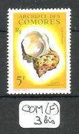 COM(F) YT 22 En XX - Unused Stamps
