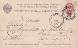 RUSSIE 1892     ENTIER POSTAL/GANZSACHE/POSTAL STATIONERY CARTE DE MITAU/JELGAVA - 1857-1916 Empire
