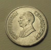 1993 - Jordanie - Jordania - 1414 - FIFTY FILS, Hussein, KM 54 - Jordanie