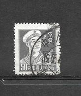 Timbre Chine 1955 - Sailor - Workers - 1949 - ... République Populaire
