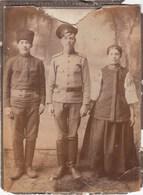"UKRAINE. #1788 A PHOTO. ""MILITARY. KAZAK, BELT. UKRAINIAN COSTUME, CROSS.  *** - Film Projectors"