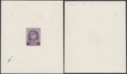 Belgique 1933 - Roi Albert Ier Avec Képi - Projet Non Adopté TB  (DD) DC2946 - Proofs & Reprints
