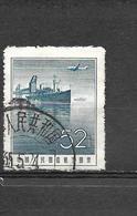 Timbre Chine 1957 - Shipping - Airmail - Airplanes - 1949 - ... République Populaire
