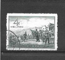 Timbre Chine 1957 - People's Liberation Army, 30th Anniv. - 1949 - ... République Populaire