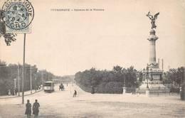 Dunkerque Tram Tramway Falciny - Dunkerque