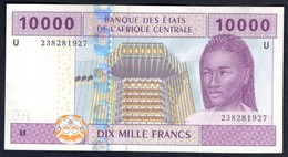 Central African States - Cameroon - 10000 Francs 2002 - P210Ub - Zentralafrikanische Staaten
