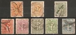 INDIA - INDORE 1927 - 1946 FINE USED SELECTION SG 16, 26, 35 - 40 Cat £8.45 - Holkar