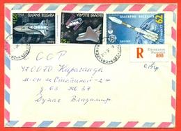 Bulgaria 1991. Registered Envelope Passed Mail. Airmail. - Europe