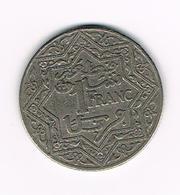 //  MAROKKO  1  FRANC  1921 - Maroc