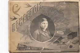 RUSSIA. #1797 A PHOTO. AHTYRKA. GIRL WITH COSES. A TRAIN. *** - Proiettori Cinematografiche