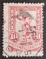 1901 Hermes, Greece, *,**, Or Used - 1900-01 Overprints On Hermes Heads & Olympics