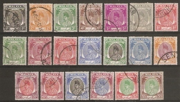 MALAYA - PERLIS 1951 - 1952 SET OF 20 STAMPS SG 7/27 FINE USED Cat £350 - Perlis