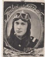 UKRAINE. #1805 A PHOTO. HELLO FROM THE BALTIC. PILOT. KHARKOV. *** - Projecteurs De Films