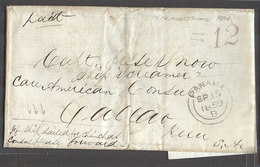 USA. 1859 (1 Sept). Panama Transit. NYC - Peru, Chincha Isl. Stampless EL Cash Paid Carried By US Ship, 12 Cents US Cred - Unclassified