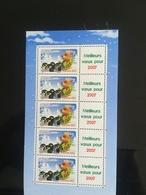 Bande 05 Tp Nmr 3986 Yt - Stamps