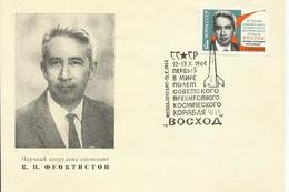 RUSIA , CARTA TEMA ESPACIAL - 1923-1991 URSS