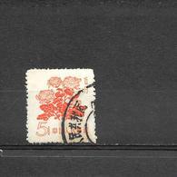 Timbre Chine 1958 - Flowers - Chrysanthemums - 1949 - ... République Populaire