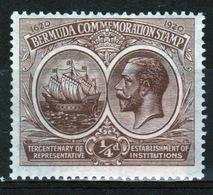 Bermuda George V One Farthing Tercentenary Stamp From The 1920 Series. - Bermuda