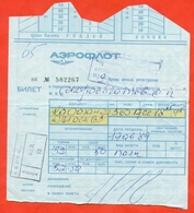 Kazakhstan (ex-USSR) 1989. Aeroflot Karaganda-Moscow Flight Ticket. - Plane