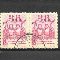 Timbre Chine 1959 - International Women's Day - 1949 - ... République Populaire