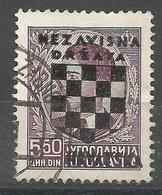 HR 1941-17 DEFINITIVE SET, CROATIA HRVATSKA, 1 X 1v, Used - Croatie