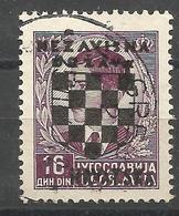 HR 1941-21 DEFINITIVE SET, CROATIA HRVATSKA, 1 X 1v, Used - Croatie