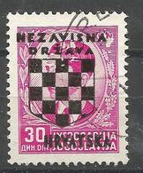 HR 1941-23 DEFINITIVE SET, CROATIA HRVATSKA, 1 X 1v, Used - Croatie