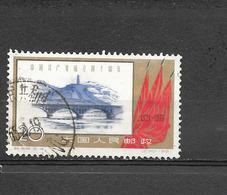 Timbre Chine 1961 - Pagode Yenan - 1949 - ... República Popular