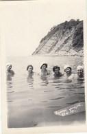 UKRAINE. #1821 A PHOTO. BLACK SEA. BEACH, SWIMWEAR, BEACH HATS.  *** - Proiettori Cinematografiche