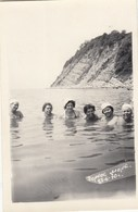 UKRAINE. #1821 A PHOTO. BLACK SEA. BEACH, SWIMWEAR, BEACH HATS.  *** - Proyectores De Cine