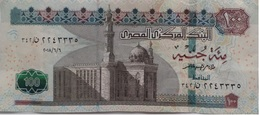 EGYPT - 100 POUND BANKNOTE - Dated : 6/62018-  Tarek Amer  Extremely Fine - Aegypten