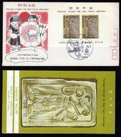South Korea 1978 New Year S/Sheet FDC Included Info Folder. - Corée Du Sud