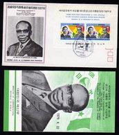 South Korea 1979  S/Sheet With President Of Senegal FDC Included Info Folder. - Corea Del Sur