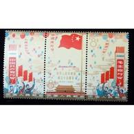 Rare Chine 1964, Série Du 15ème Anniversaire De La Création, Voir Photos - Cina