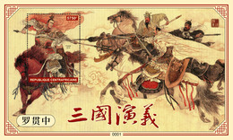 Central African Rep. 2019 Chinese Novel Romance Of Three Kingdoms S/s 2 - Centrafricaine (République)