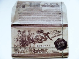 Chocolate Label From Belarus Spartak Elite Dark Bitter 90% - Cioccolato
